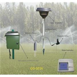 GSM Group Wireless Moisture-Controlled Solar-Powered auto irrigation system